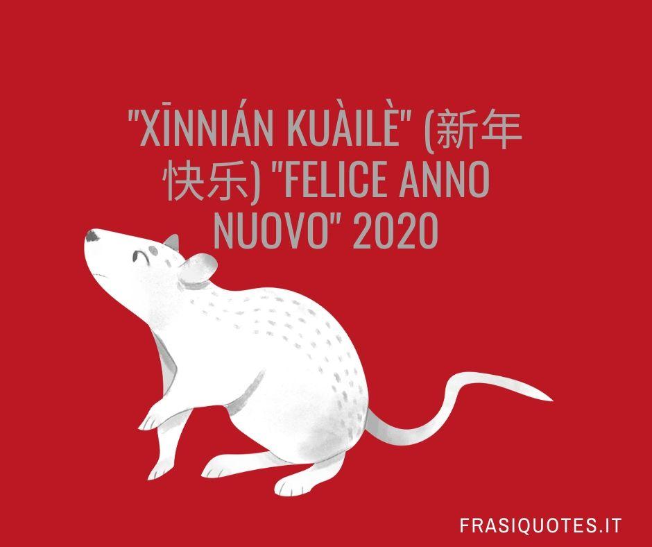 Capodanno Cinese 2020 25 Gennaio   Anno dell'animale topo bianco metallico